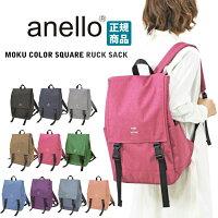 日本正版Anello包包/翻蓋雙扣大容量後背包/聚酯纖維/AT-H1151。共10色-日本必買 代購/日本樂天代購 (3866*0.8)-日本樂天直送館-日本商品推薦