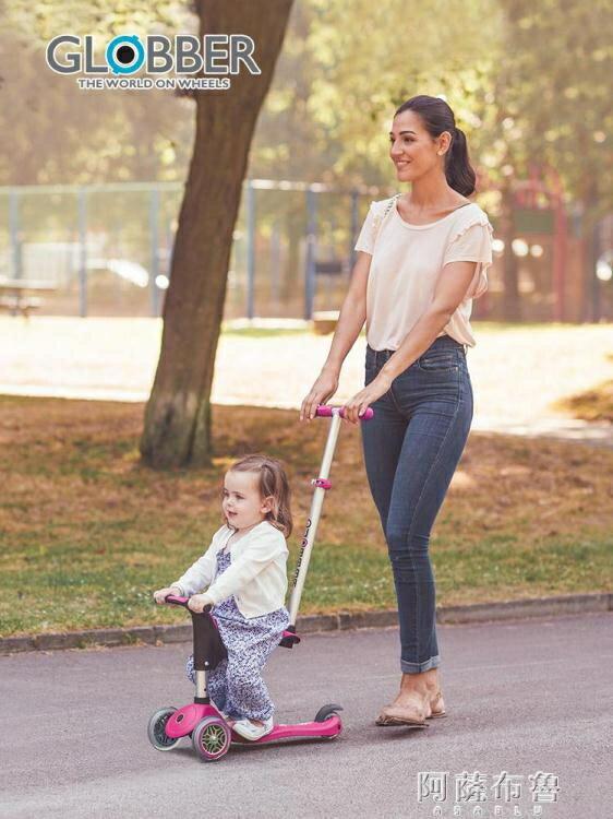 【快速出貨】滑板車 高樂寶四合一多功能嬰幼兒滑板車1-3歲寶寶滑滑車可坐可推溜溜車 七色堇 新年春節送禮