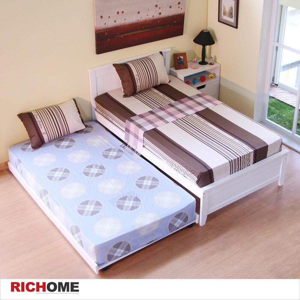 單人床 / 雙人床 / 收納 / 親子床 北歐浪漫子母床(2色) 【BE241】 RICHOME 3