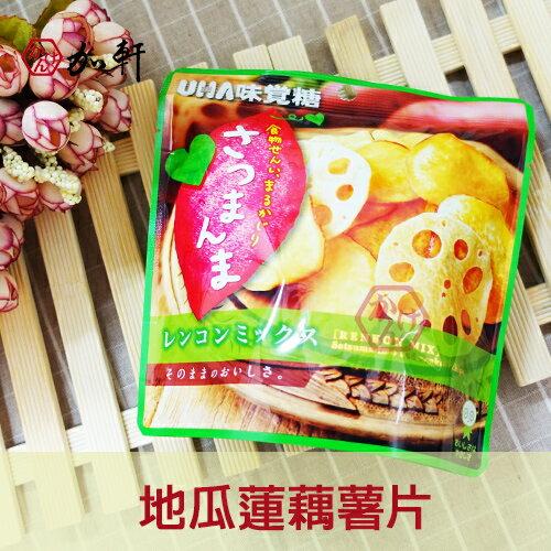 《加軒》日本味覺地瓜蓮藕薯片
