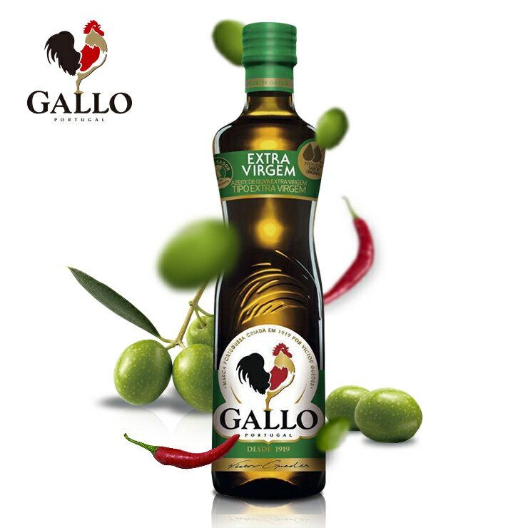 GALLO初榨冷壓橄欖油 500ml