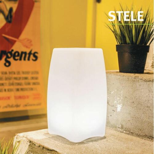 【7OCEANS七海休閒傢俱】Smart&Green 戶外燈具 STELE 0