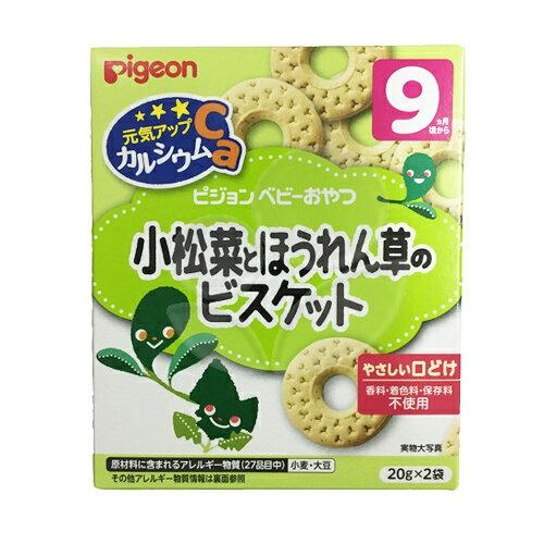 PIGEON 貝親 油菜菠菜點心40g (20gx2袋)【悅兒園婦幼生活館】