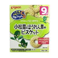 PIGEON 貝親 油菜菠菜點心40g (20gx2袋)【悅兒園婦幼生活館】 0