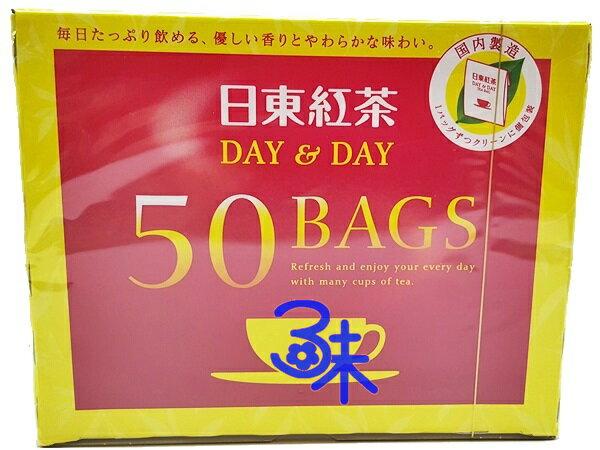 (日本) 日東紅茶 1盒90公克(50入) 特價 166 元 【 4902831123254 】(三井農林日東50入紅茶包)