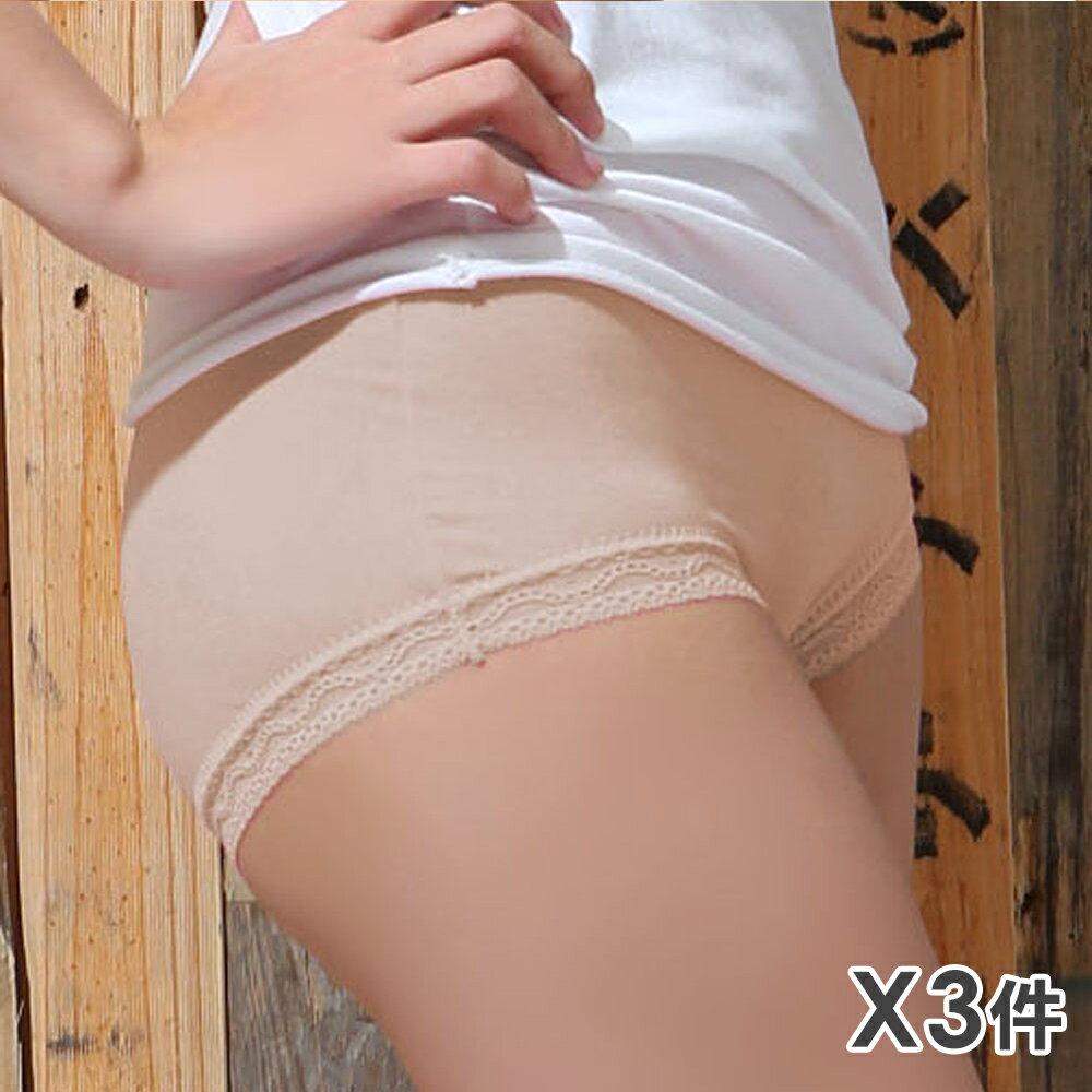 3件199免運【夢蒂兒】超柔手感舒棉低腰三角褲 3件組(隨機色) 0