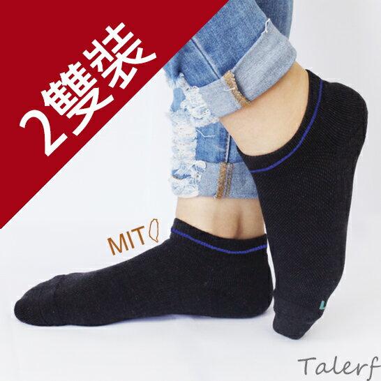 泰樂福購物網:【TALERF機能除臭抗菌短襪(條紋藍)-男2雙裝→現貨