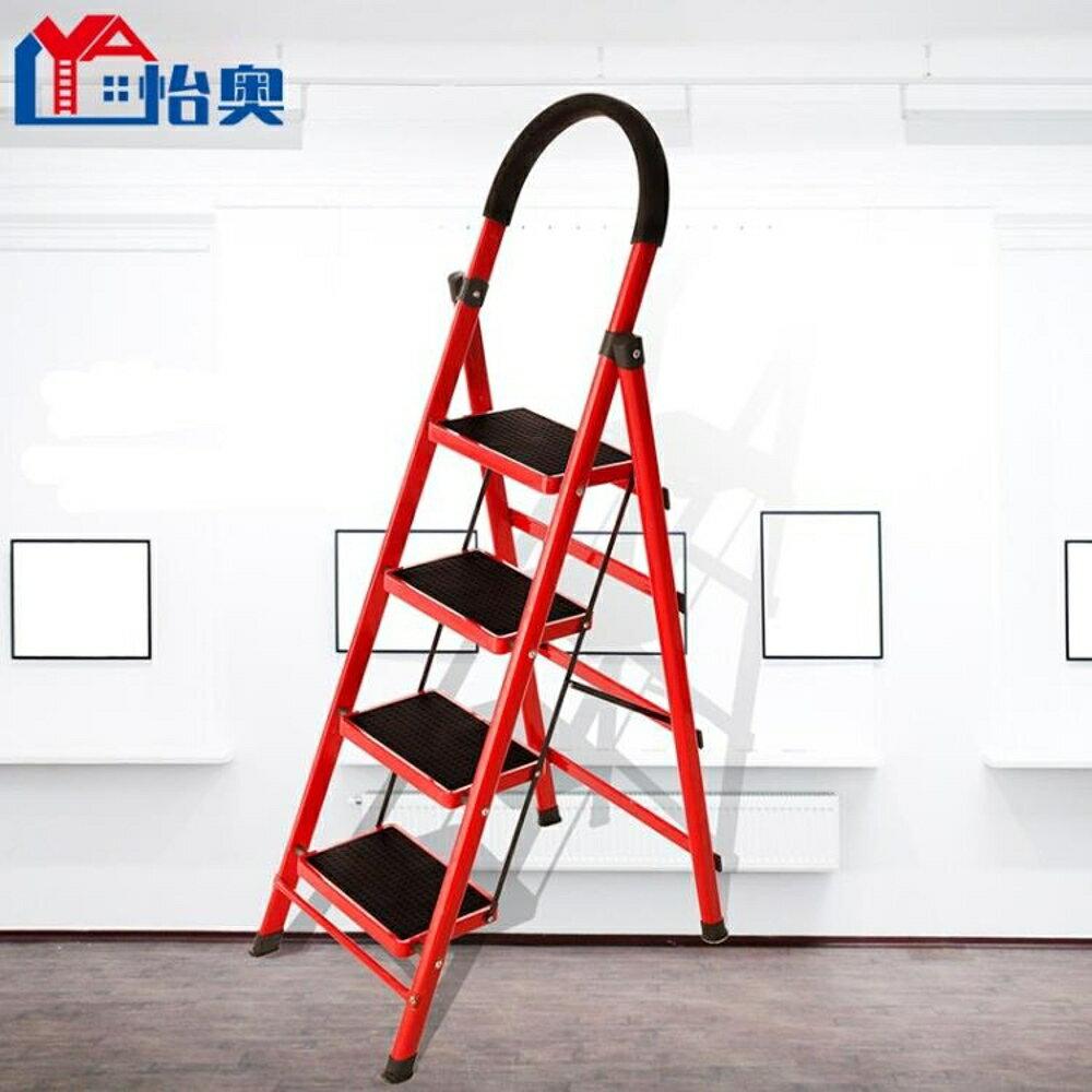 梯子家用摺疊梯加厚室內人字梯行動樓梯伸縮梯步梯多 扶梯 WD 聖誕節歡樂購