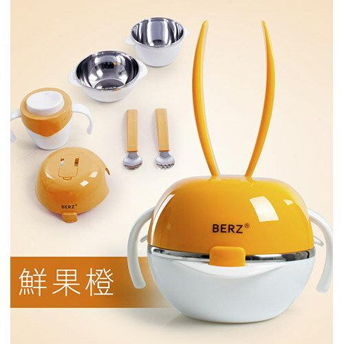 BERZ 英國貝式 彩虹兔五合一組合餐具組-鮮果橙【悅兒園婦幼生活館】