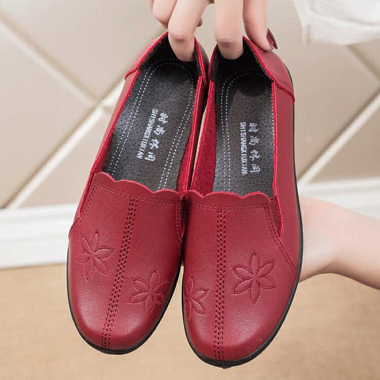 春秋新款媽媽鞋軟底舒適單鞋中老年真皮女鞋平底防滑老人皮鞋奶奶