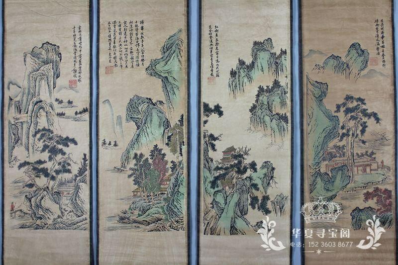收藏仿古字畫國畫山水畫中堂畫客廳辦公室畫已裝裱四條屏十年
