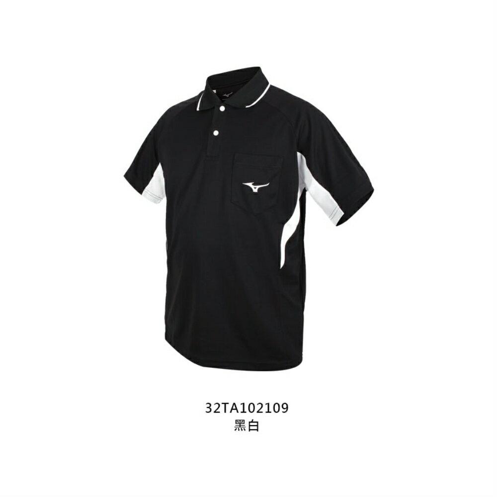 MIZUNO 男短袖POLO衫(免運 吸濕排汗 抗UV 台灣製 慢跑 美津濃 上衣「32TA102109」≡排汗專家≡