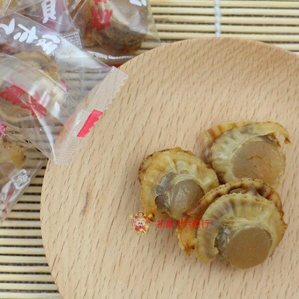 【0216零食會社】日本必買下酒菜磯燒干貝糖(原味辣味)500gX4包(組合價)