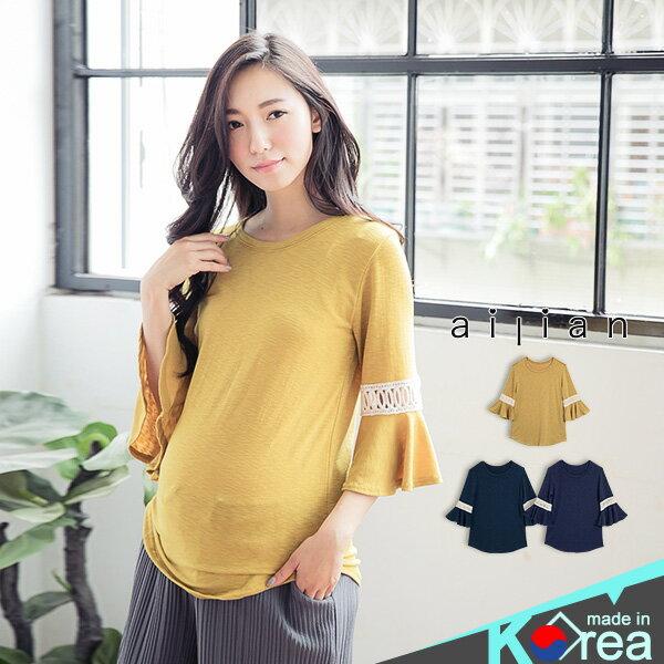 韓國空運 孕婦裝 鏤空蕾絲喇叭袖竹節棉上衣~R641240~愛戀小媽咪 ~  好康折扣