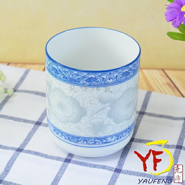 ★堯峰陶瓷★餐桌系列 韓國骨瓷 桔梗 長湯吞杯 茶杯