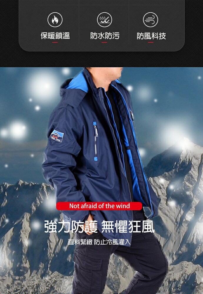 【限時免運!】CS衣舖 同SuperDry版型 高機能 防風 防潑水 內刷毛 可拆帽 雙拉鍊 衝鋒外套 三色 80099 4