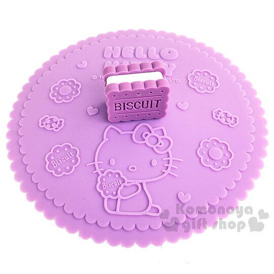 〔小禮堂〕Hello Kitty 造型矽膠杯蓋《紫.夾心餅乾.坐姿.糖果》可愛又實用