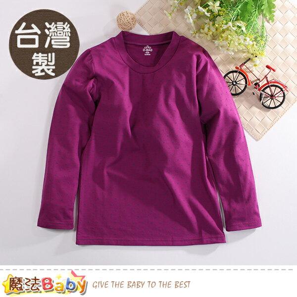 發熱衣 台灣製青少女秋冬保暖發熱內衣 魔法Baby~k60576