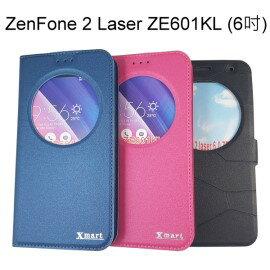 ASUS ZenFone 2 Laser ZE601KL (6吋) 感應視窗皮套