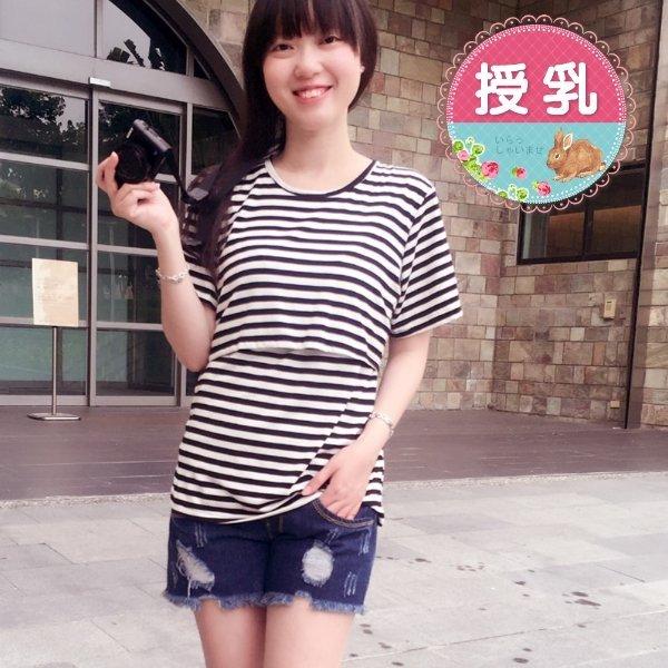 ~漂亮小媽咪~ 百搭超柔軟好穿哺乳衣 超輕薄莫代爾短袖哺乳棉T恤哺乳裝 孕婦裝 BFC11