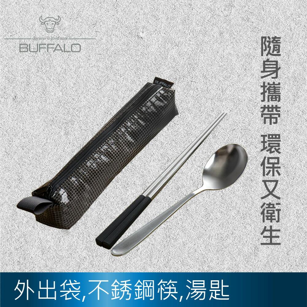 【牛頭牌】Free外出餐具組(黑色)