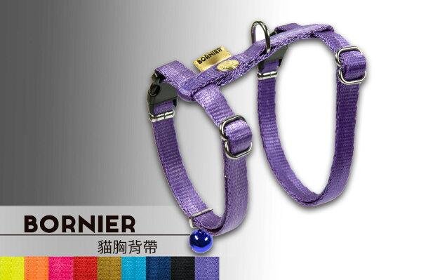 汪咪堡寵物健康生活館:BORNIER貓胸背帶素色共九色