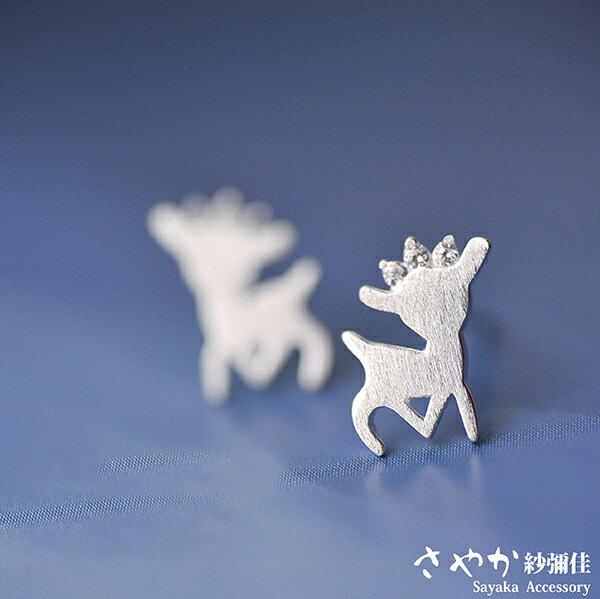 SAYAKA 日本飾品專賣:【Sayaka紗彌佳】純銀耶誕元素甜美皇冠麋鹿耳環耳針款