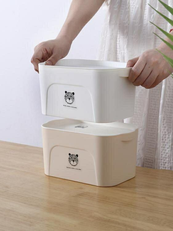 口罩收納盒家用大容量學生兒童暫存盒子放裝口鼻罩便攜收納神器