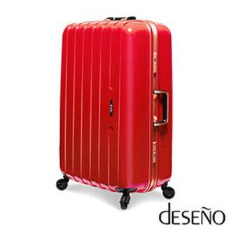 【加賀皮件】加賀皮件 Deseno 挑戰引力 多色 鋁框 26吋 旅行箱 行李箱 MF4020