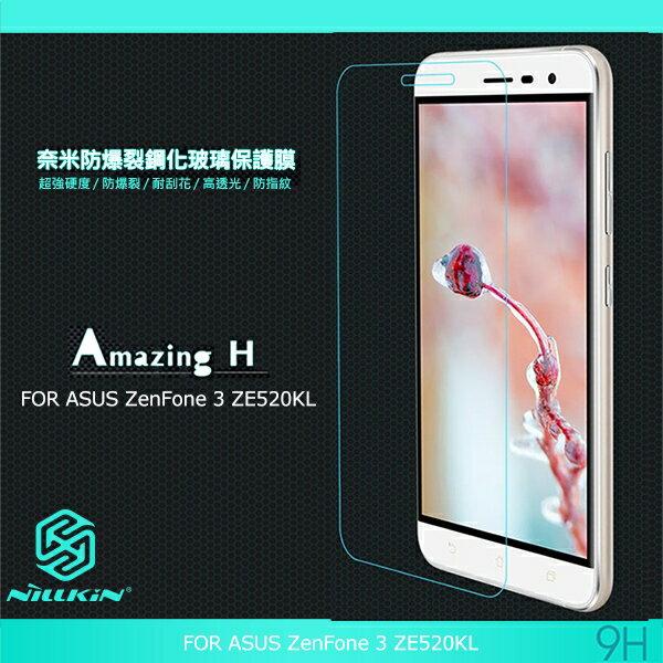 ~愛瘋潮~NILLKIN ASUS ZenFone 3 ZE520KL 5.2吋 Amaz