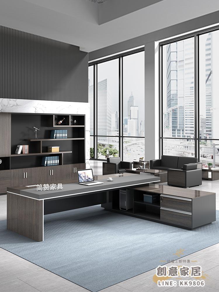 老闆桌  簡贊老板辦公桌椅組合經理總裁桌子簡約現代辦公室家具大班臺單人CYJJ485