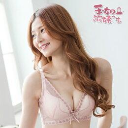 蝶舞精靈內衣 性感 集中 蕾絲 台灣製
