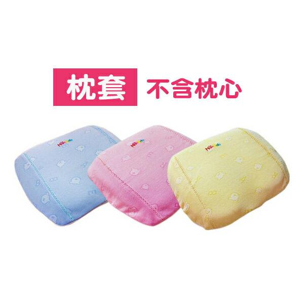 夢貝比 3D夢貝比大網眼塑型枕布套(不含枕心) DY-2961【悅兒園婦幼生活館】