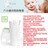 【大成婦嬰】MINERVA 米諾娃 六分鐘奶瓶殺菌器 殺菌 清潔 消毒 6分鐘 (原AcoMo) 2