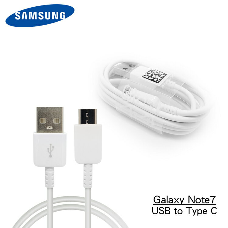 SAMSUNG GALAXY Note 7 USB To Type C 原廠傳輸線/充電傳輸線/手機充電線/ASUS ZenFone3 ZE552KL/ZE520KL/Deluxe ZS570KL/Ultra ZU680KL/HTC 10/ASUS ZenPad S Z580CA/華為 P9/P9 plus/Nokia N1/MIUI 小米手機5/A7 (2017)/A5 (2017)/HTC U Ultra/U Play