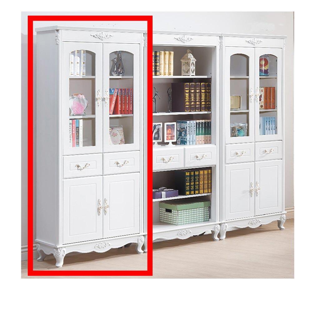 溫妮莎歐風2.7尺中抽書櫃/H&D東稻家居-消費滿3千送點數10%