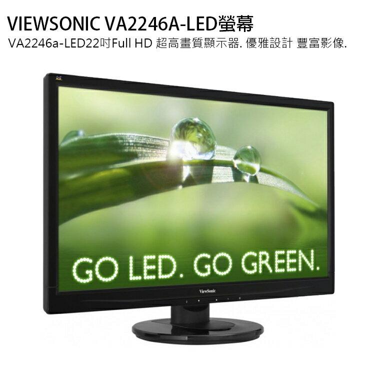 [喬傑數位]VIEWSONIC VA2246A-LED螢幕