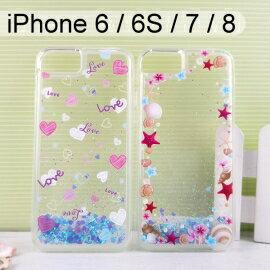 【EVO】彩繪透明流沙軟殼iPhone66S78(4.7吋)