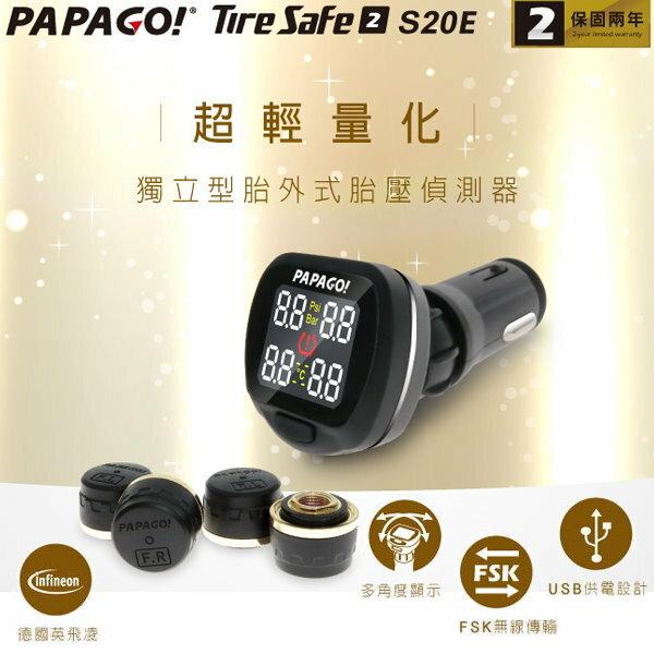 PAPAGO! TireSafe S20E 獨立型胎外式胎壓偵測器