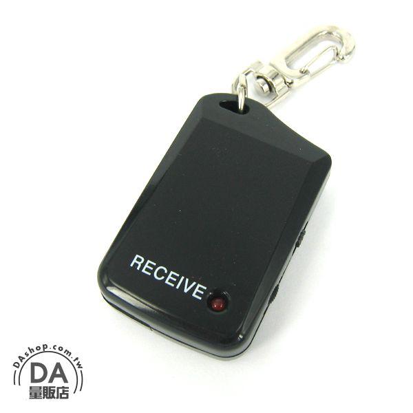 ~DA量販店~電子 防丟器 寵物 小孩走失 皮夾被偷 可尋物 聲音 振動 ^(21~413
