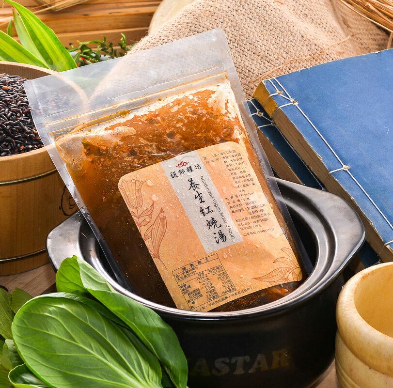 養生紅燒湯 850g/包 *10(方便/ 素食 / 健康/ 每包2-3人份)