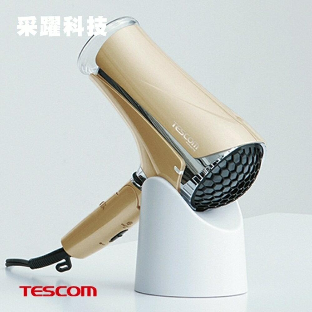 TESCOM TID2510 TW 免持式負離子吹風機 附底座 颱風級風量