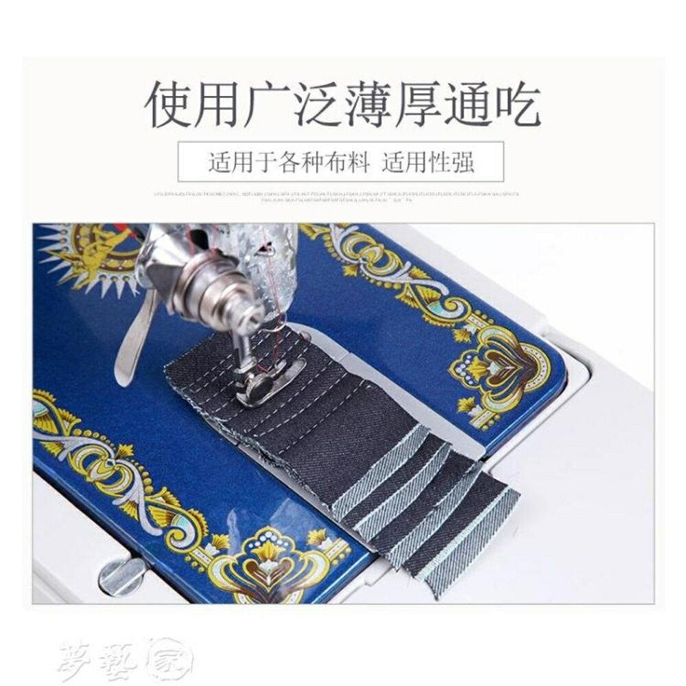 縫紉機 正宗飛人牌老式縫紉機家用蝴蝶牌機頭台式手電動簡易迷你吃厚衣車  夢藝家
