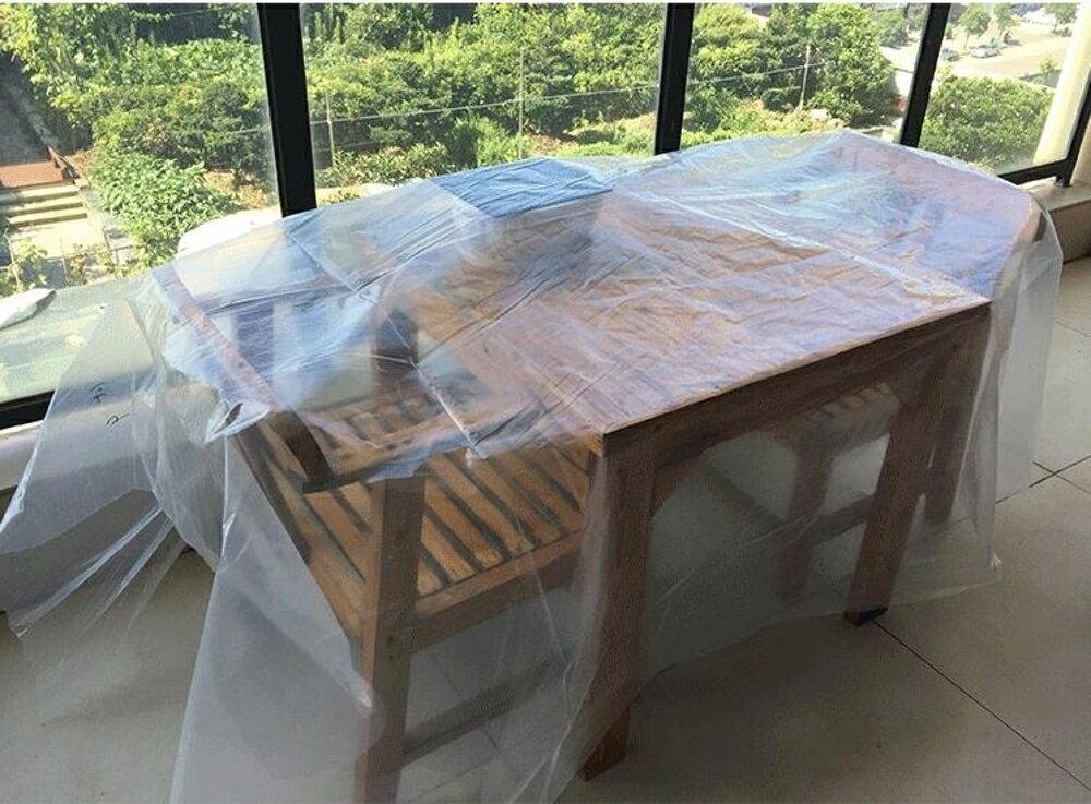 薄膜油紙 防水防雨防塵裝修家具 塑料布透明篷布貨車防水布透明布ATF 格蘭小舖