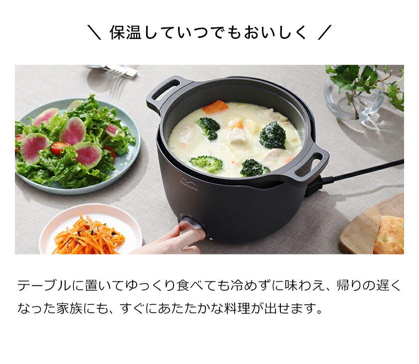 日本Kamome Grill Pan  /  時尚多功能電氣鍋 電子鍋 燉鍋 IH對應  /  K-GP1。日本必買 日本樂天代購(14168) 5