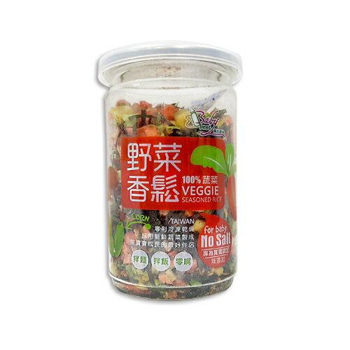 貝比斯特 Babybest 野菜香鬆45g★愛兒麗婦幼用品★