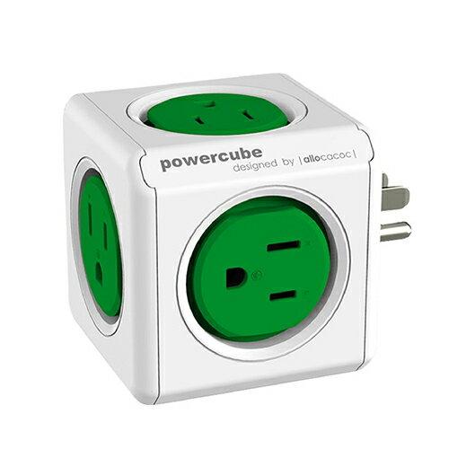荷蘭allocacocPowerCube擴充插座5插座綠色