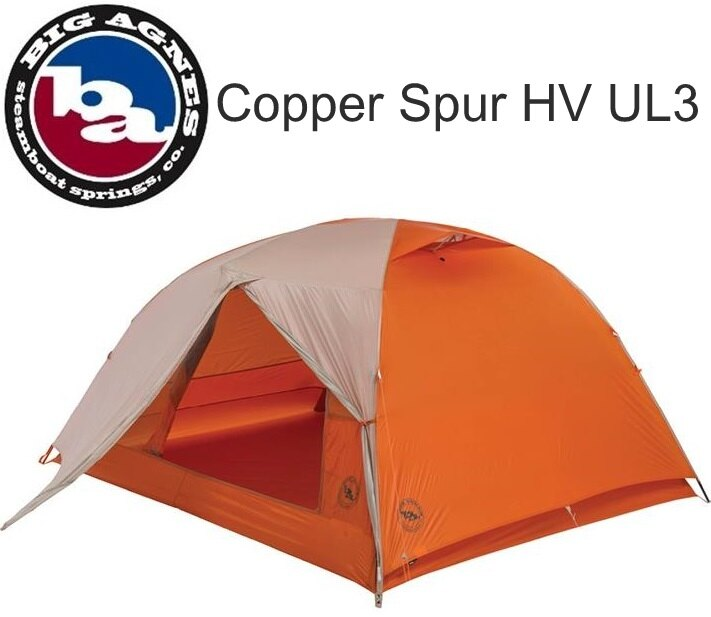 Big Agnes BA Copper Spur HV UL3 雙門三人帳篷/登山帳棚 high volume新版