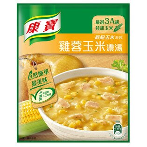 康寶濃湯自然原味雞蓉玉米54.1g*2入袋【愛買】