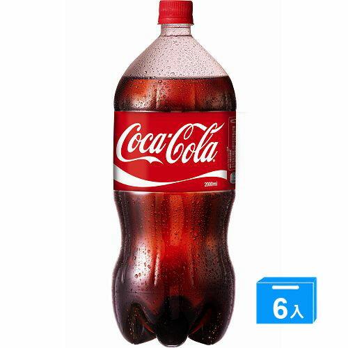 <br/><br/>  可口可樂保特瓶2L*6瓶(箱)【愛買】<br/><br/>